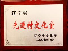 2012071115413258.jpg