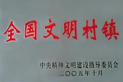 2012071115413254.jpg