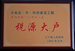2012071115413224.jpg